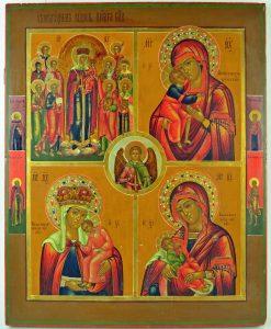 Orthodox Icons 2